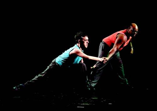 Dance Trust performance